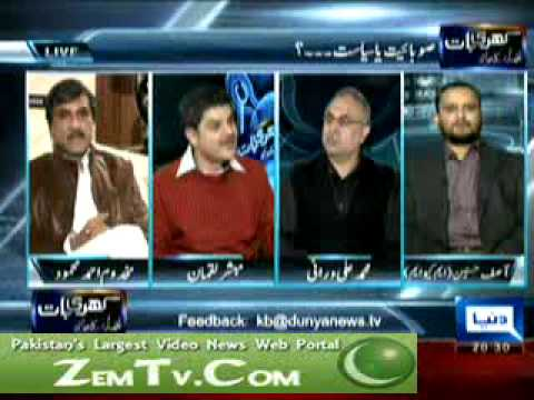 Makhdoom Syed Ahmed Mehmood's Interview wih Mubashar Luqman
