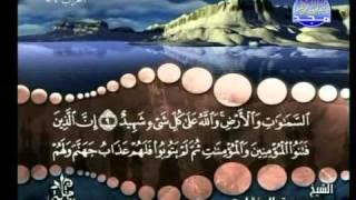 getlinkyoutube.com-المصحف المرتل للشيخ محمد صديق المنشاوى | الجزء ( 30 )