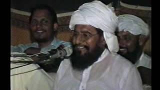 getlinkyoutube.com-HAZRAT MOULANA ALLAMA AHMED SAEED KHAN  MULTANI(Husn E Mohammad)5/8