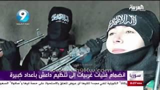 getlinkyoutube.com-جهاد النكاح وتطور العلاقات بين داعش ونساء الغرب