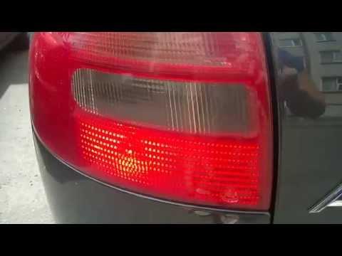 Замена лампочки стоп-сигнала Ауди А6 С5