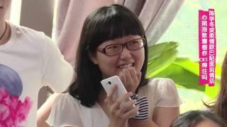 《周一见》第2期 20150708: 陈学冬超大尺度约会粉丝 郭敬明跪求无下限 【芒果tv官方版】