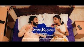 Shanthi Muhurtham | Malayalam Short film 2016 | Anand Menon | Sandeep Pradeep | Lumier Broz