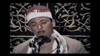getlinkyoutube.com-الشيخ عبدالجليل البنا تلاوة نادرة لسورة الزمر1  1994