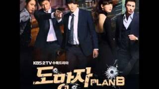 Jea (BEG) - Poison (The Fugitive Plan B OST)