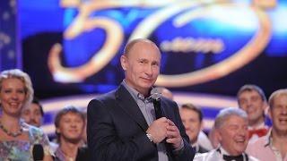 getlinkyoutube.com-КВН Лучшие номера про Путина и Медведева! Часть 1