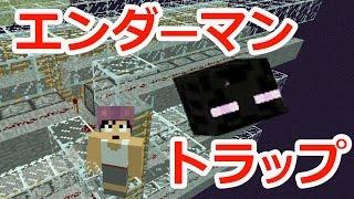 【カズクラ】マイクラ実況 PART447 1.9対応エンダーマントラップ完成!