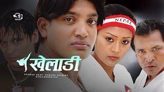 getlinkyoutube.com-Nepali Movie : Kheladi