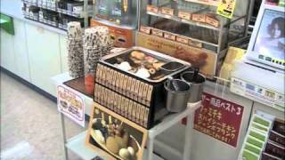 getlinkyoutube.com-What's a Japanese Convenience Store Like? (Family Mart)