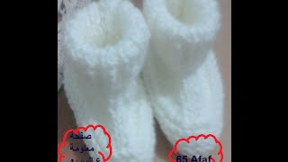 getlinkyoutube.com-Kitting Baby Bootties Very Easy حذاء تريكو للطفل سهل جداً