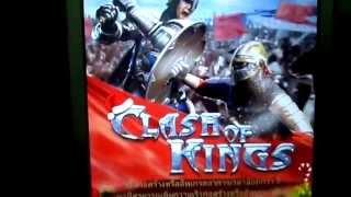 getlinkyoutube.com-การผูกไอดี สลับไอดี และการเล่นหลายเมือง clash of kings