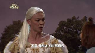 getlinkyoutube.com-【搞笑之王】淘汰赛3 — 我的真命天子在哪里? 06-01-2017