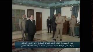 getlinkyoutube.com-9 جنرالات جدد في الجزائر