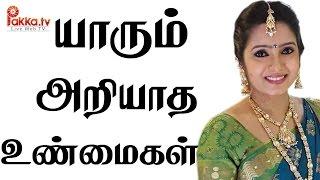 Kuladeivam Serial Actress Alamelu (Srithika) Biography | Nadhaswaram Serial Malar Srithika Biodata