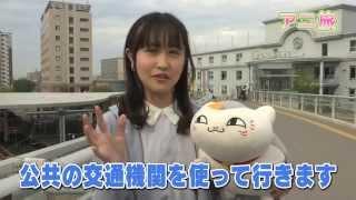 getlinkyoutube.com-アニ旅 夏目友人帳 編 第1旅