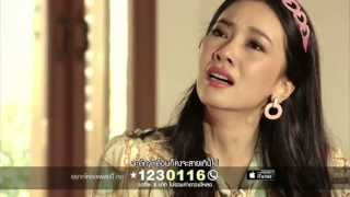 getlinkyoutube.com-หน้าสวยใจเสีย เพลงประกอบละครทองเนื้อเก้า - เต้น นรารักษ์ [Official MV] *1230116