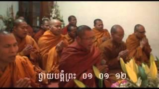 La prière du Bouddhist