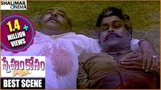 getlinkyoutube.com-Sneham Kosam Movie|| Heart Touching Climax Scene || Chiranjeevi,Meena