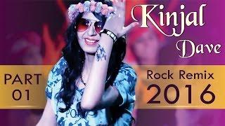 KINJAL DAVE | ROCK REMIX | Non Stop | Part 1 | Gujarati DJ Mix Songs | Diwali Dhamaka 2016 | 1080p