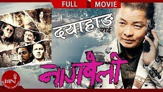 getlinkyoutube.com-New Nepali Movie | NAGBELI | Ft.Dayahang Rai | Harshika Shrestha | Nir Shah