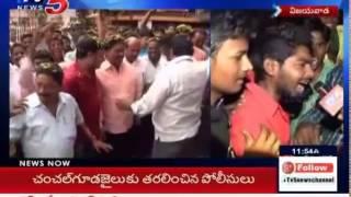 getlinkyoutube.com-Baahubali Trailer Release | Prabhas Fans Response on Trailer : TV5 News