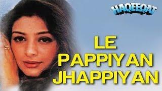 Le Pappiyan Jhappiyan - Haqeeqat | Ajay Devgn & Tabu | Alka Yagnik & Kumar Sanu