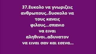getlinkyoutube.com-Stixakia...!!!!!!