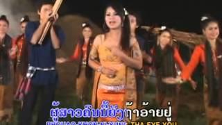getlinkyoutube.com-ຂັບພວນຊຽງຂວາງ Khab phuanh Xieng khuang / ລັດສະໜີ ພູດິນດົງ