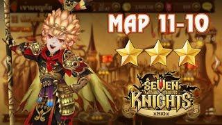 getlinkyoutube.com-Seven Knights #125 แนวทางผ่าน Map 11-10 Normal ให้ได้ 3★ Perfect Clear | xBiGx