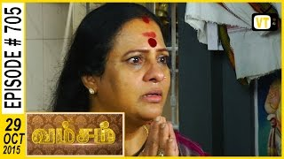 getlinkyoutube.com-Vamsam - Tamil Serial | Episode 705 | 29/10/2015