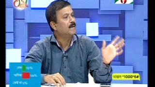 getlinkyoutube.com-Bangla Talk Show: Tritiyo Matra Episode 4416, Asif Nazrul & Surangit Sengupta MP