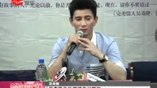 getlinkyoutube.com-吴奇隆新书火爆签售 误伤眼睛泪流不止.mp4