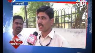 getlinkyoutube.com-SmartCity : Amravati residents voice their expectations