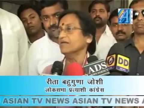 Dr Rita Bahuguna Joshi byte on rape Report By Mr Roomi Siddiqui Senior Reporter ASIAN TV NEWS   YouT