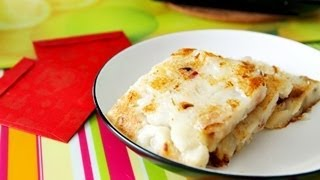 getlinkyoutube.com-港式臘味蘿蔔糕製作及食譜 - 超易掌握版 (How to make Turnip Cake - the simplest recipe)