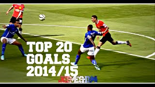 getlinkyoutube.com-Manchester United Top 20 Goals 2014/15 (HD)