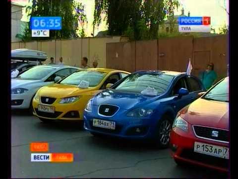 Расположение у Renault Clio RS предохранителя вентилятора печки