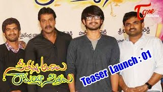 getlinkyoutube.com-Seethamma Andalu Ramayya Sitralu Movie Teaser Launch | Raj Tarun, Arthana, Gopi Sunder | 01