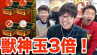getlinkyoutube.com-【モンスト】獣神玉3倍だぞ!曜日クエ周回だ!