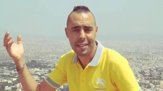 getlinkyoutube.com-Soufian Bousaidi 2015 video Clip '' hoyam ''
