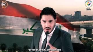 getlinkyoutube.com-نور الزين كليب هلي الطيبين ائتلاف العراق 262