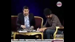 getlinkyoutube.com-اقوى تحشيش عراقي - مدرس خصوصي 2016 ولاية بطيخ