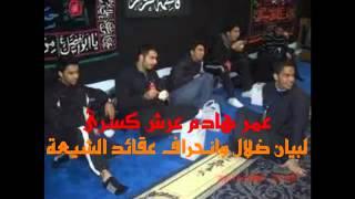 getlinkyoutube.com-الممثلون الشيعه في الكويت
