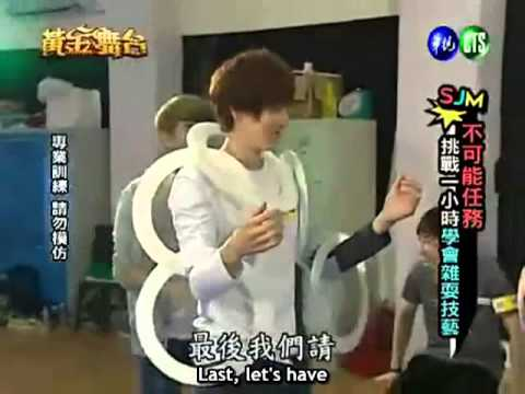 [Eng Sub] Golden Stage - Super Junior M (2/4)