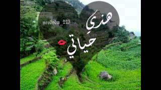getlinkyoutube.com-هذي حياتي احمد الزيلعي