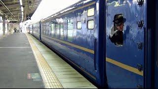 getlinkyoutube.com-寝台特急 日本海 新大阪発車 (敬礼!優しい車掌さん)