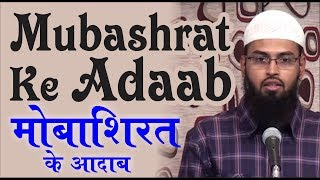 getlinkyoutube.com-Mubashrat Ke Adaab - Etiquettes of Sex In Islam By Adv. Faiz Syed