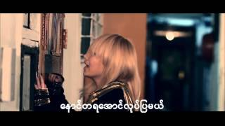 getlinkyoutube.com-Go away-2NE1(Myanmar Subtitle)