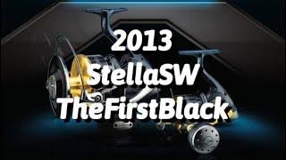 getlinkyoutube.com-2013 StellaSW