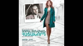 Hobelyanakan Hachakhord / Anniversary Client